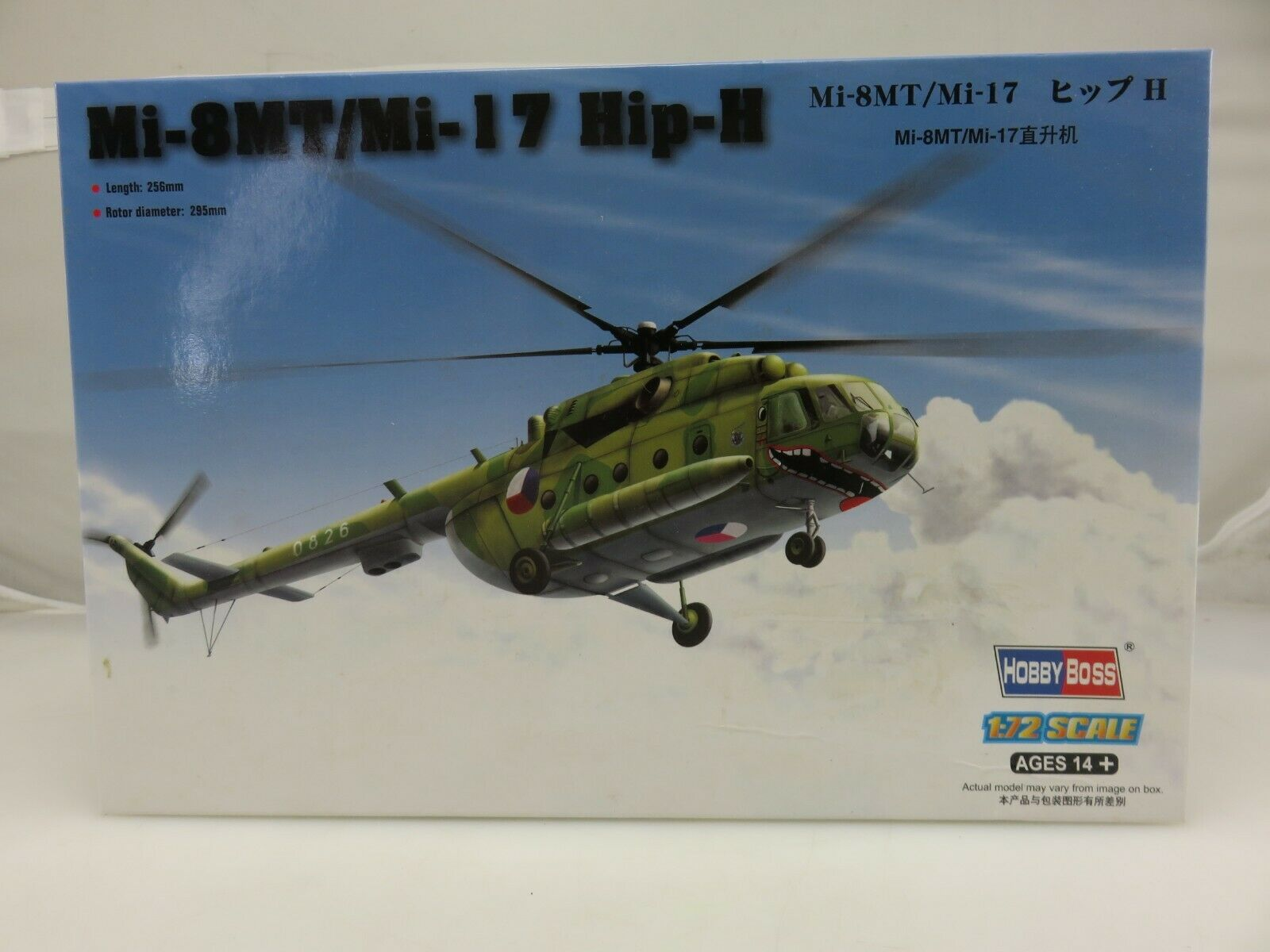 Hobbyboss 1//72 87208 Scale Mi-8MT//Mi-17 Hip-H Model Kit