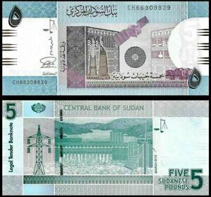 Sudan-5-Pounds-2015-Pick-72c-UNC
