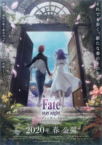 -2020 Anime Movie Mini Poster Set Of 3 Ver.  Ⅲ Heaven/'s Feel Fate//stay night