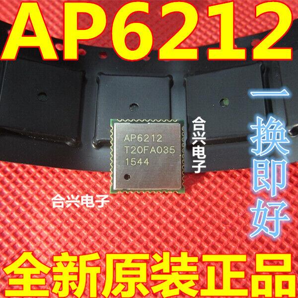 1 PCS AP6212 QFN AP 6212 WIFI module WIFI bluetooth CHIP IC