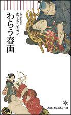 Warau Shunga : Japanese Vintage Oldest Porno Art Book