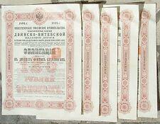 Russia/Russie - Rare Lot X 5 Bonds of 20 £ - Dvinsk-Vitebsk Railroad - 1894