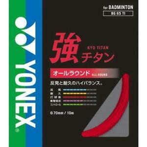 BG65-Ti-70mm-Titanium-Red-Badminton-String
