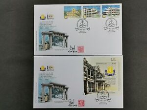 Malaysia-2017-Chung-Ling-100-years-KL-chop-fdc-set-with-designer-signed