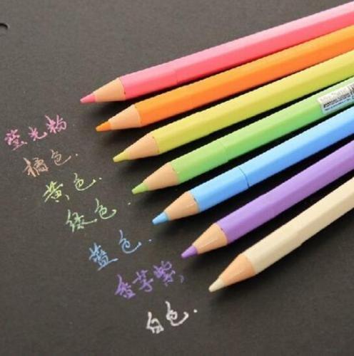 Korea Stationery Colorful Lovely Pencil Crystallise watercolor ~1pc~Random ψ