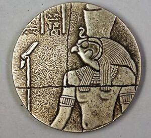 2016-Chad-1000-Francs-Relic-Pharaoh-Ancient-Like-Poured-Silver-Coin-No-Box-COA