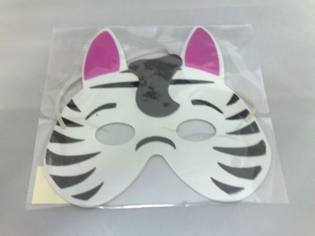 1 x Henbrandt Fancy Dress Foam Dinosaur Mask Eva Animal Masks