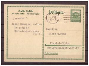 Empire-Allemand-Entier-Postal-P-212-II-Leipzig-apres-Freytal-Dohlen-31-12-1931