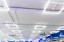 40W-LED-Panel-59-5x59-5cm-Deckenleuchte-Rahmen-Beleuchtung-Warmweiss-Decken-Lampe Indexbild 3