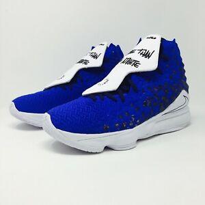 Nike Lebron 17 Uninterrupted More Than