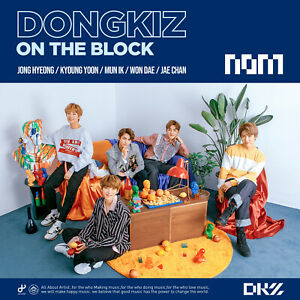 DONGKIZ-DONGKIZ-ON-THE-BLOCK-SINGLE-ALBUM-CD-PHOTOCARD