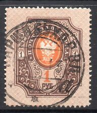 Russian Central Asia: 1913 1R. arms used cds Karshi