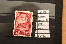 FRANCOBOLLI STAMPS EGEO USATI (F61916)