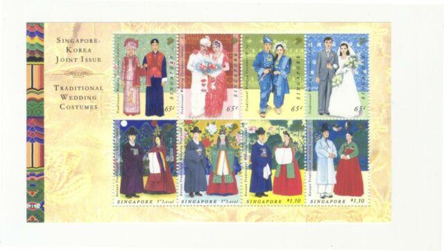 SINGAPORE 2007 KOREA JOINT ISSUE TRADITIONAL WEDDING COSTUMES SOUVENIR SHEET MNH