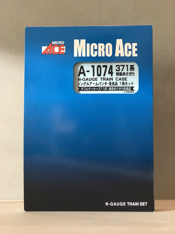 MikroAce N - lastprofil A1074 371 serie särskild Express 7 -bil set