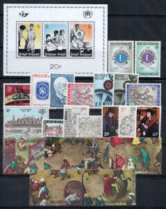 Belgique-1967-Neuf-80-Jeux-pour-enfants-E-Cept-Tourisme