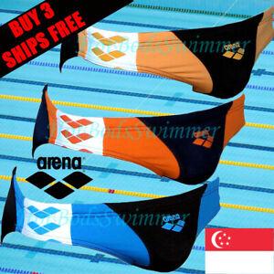 Arena-AST12103-Competition-Swimwear-Swimsuit-Swim-Swimming-Trunks-Briefs