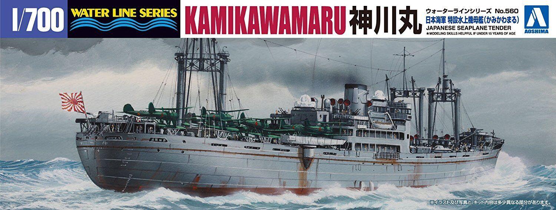 Aoshima 1 700 Japanese Special Aircraft Carrier Ship Kamikawa Maru