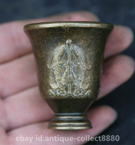 52MM Curio Collect Chinese Bronze Buddhism Temple Cann Wine Cup Drinking Vessel