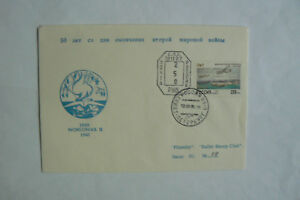 RAFLET-STAMP-CLUB-COVER-RUSSIA-WORLDWAR-11-1939-45-LIMITED-TO-50