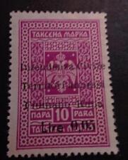 10 FIUME-1934-FIUMANO KUPA-ITALY OCCUPATION OF YUGOSLAVIA-REVENUE STAMP