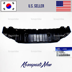 cover engine  front shield  hyundai elantra sedan   ebay