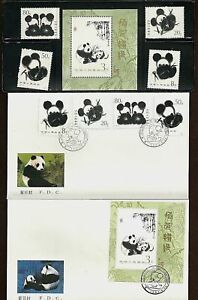 CHINA-P-R-SCOTT-1883-1886-amp-1887-FIRST-DAY-COVERS-MINT-OG-NH