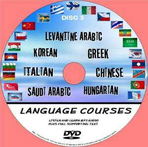 7-BEGINNERS-LANGUAGE-COURSES-PCDVD-ROM-AUDIO-amp-TEXT-CHINESE-HUNGARIAN-GREEK-NEW-3
