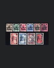 VINTAGE:CHINA-GERMAN 1906 USD LH,LHR  SCOTT # 47-56 $ EST $313 LOT 1906H29