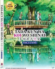 Tada-kun WA Koi Wo Shinai Tada Never Falls in Love DVD 1-13 US SELLER ShipFAST