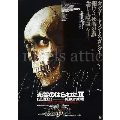 asian  EVIL DEAD 2   A4  printed film poster
