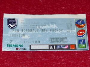 [Collezione Sport Calcio] Ticket Bordò / Skm Puchov 17 Sep 2002 Coppa UEFA