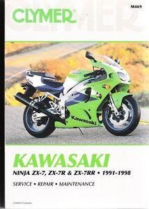 1991 1998 kawasaki zx7 zx7r zx7rr ninja repair manual 1994 1995 1996 image is loading 1991 1998 kawasaki zx7 zx7r zx7rr ninja repair asfbconference2016 Choice Image