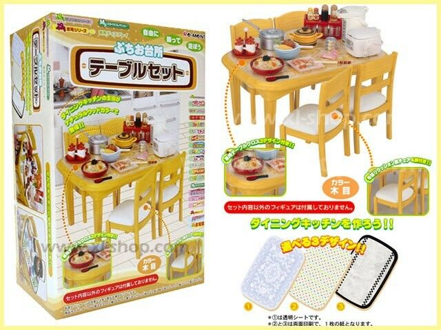 Re-ment Dollhouse Miniature Dining Table & Chairs NIB Rare 2008 Japan Authentic