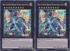 Yu-Gi-Oh!  2x NEO CIPHER DRAGO OCCHI GALATTICI ☻ ITALIANO ☻ SUPER RARA ☻ RATE