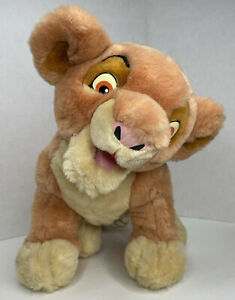 Simba Thinkway Toys Lion Long Interactive Animated Plush Not Working Large