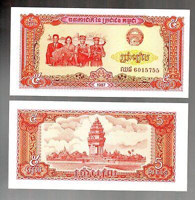 CAMBODIA 2001 UNC 100 Riels Banknote Paper Money Bill P-53a