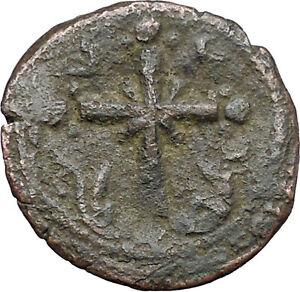 JESUS-CHRIST-Class-I-Anonymous-Ancient-1078AD-Byzantine-Follis-Coin-CROSS-i48301