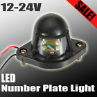 Car Trailer Truck Caravan Van Rear Tail 4 LED Number License Plate Light 12-24V