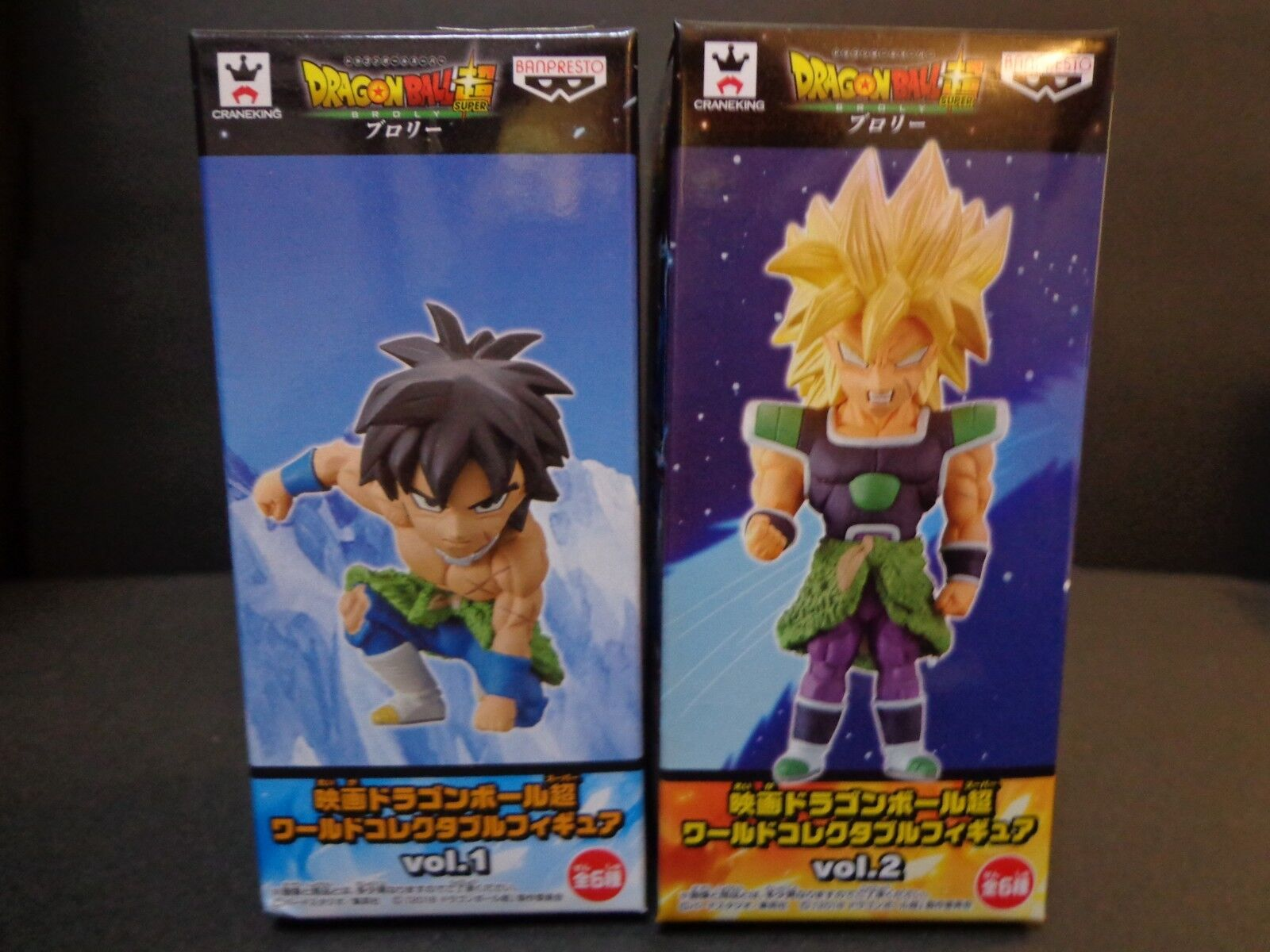 DRAGONBALL SUPER WCF World Collectable Figure MOVIE BROLY vol.2 SS BROLY SET 2