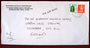 Japan-1987-Commercial-Airmail-Cover-To-UK-C33716