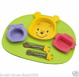 Nishiki Made in Japan Disney Winnie the Pooh icon baby tableware dishes set F/S