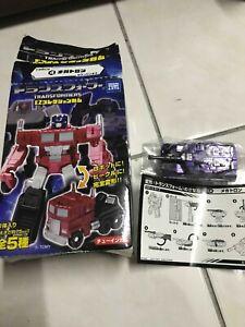 Transformers-EZ-Megatron-Legend-Class