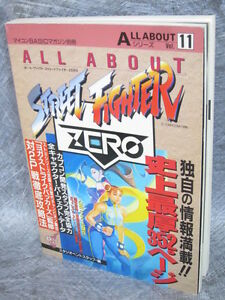 STREET-FIGHTER-ZERO-All-About-11-Guide-Book-CAPCOM-1995-DP