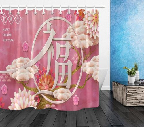 "79/"" Happy Chinese New Year Flowers Festive Waterproof Fabric Shower Curtain Set"