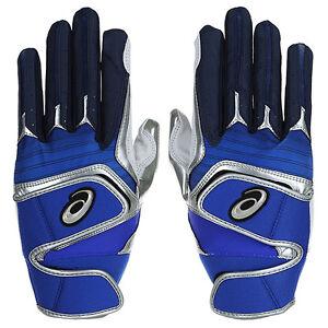 ASICS  Beisbol azul
