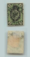 Russia, 1866, SC 20, used, perf 14, wmk. d3463