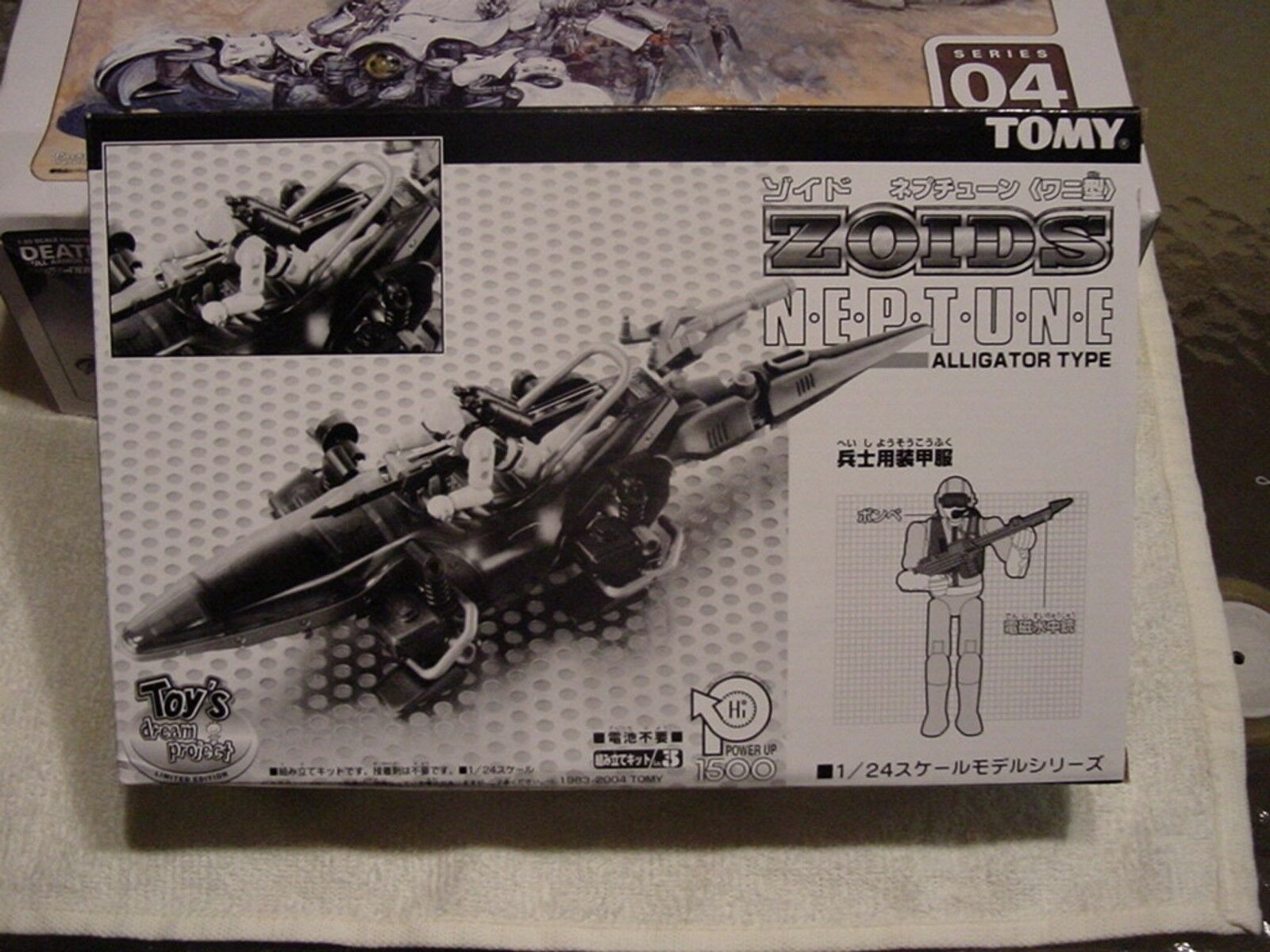 Zoids Limited TDP Neptune Mint in Box