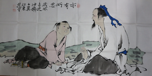 RARE-Chinese-100-Handed-Painting-By-Fan-Zeng-CZHQW9