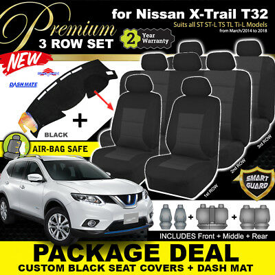 FOR NISSAN X-TRAIL 2014-2018 Fully Tailored Carpet Boot Mat Protector Liner